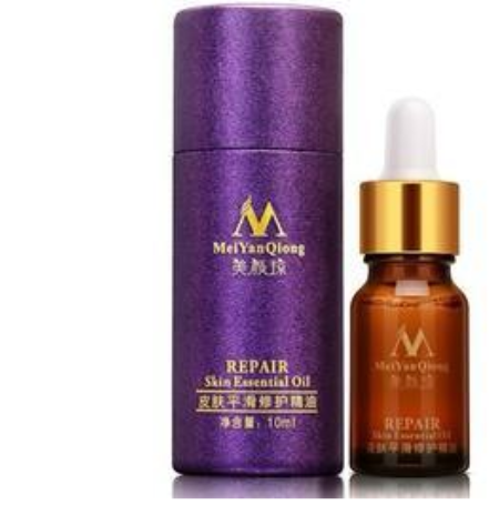 MeiYanQiong Serum for Acne Scar Treatment